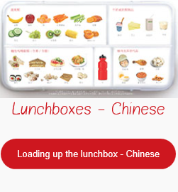 NHF lunchboxes Chinese